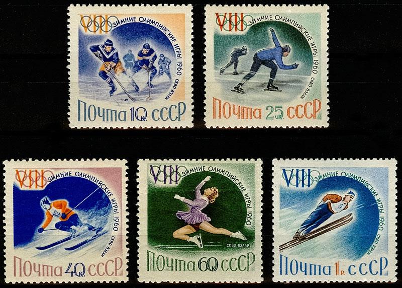 Олимпийская филателия 2